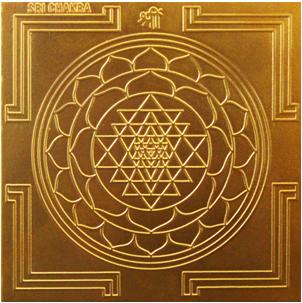 Hinduizmus jelkép ikon