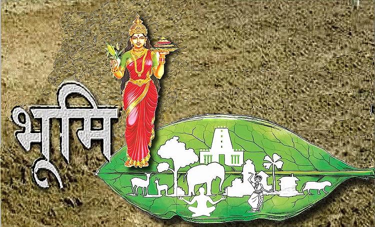 Bhumi, a Földanya istennője