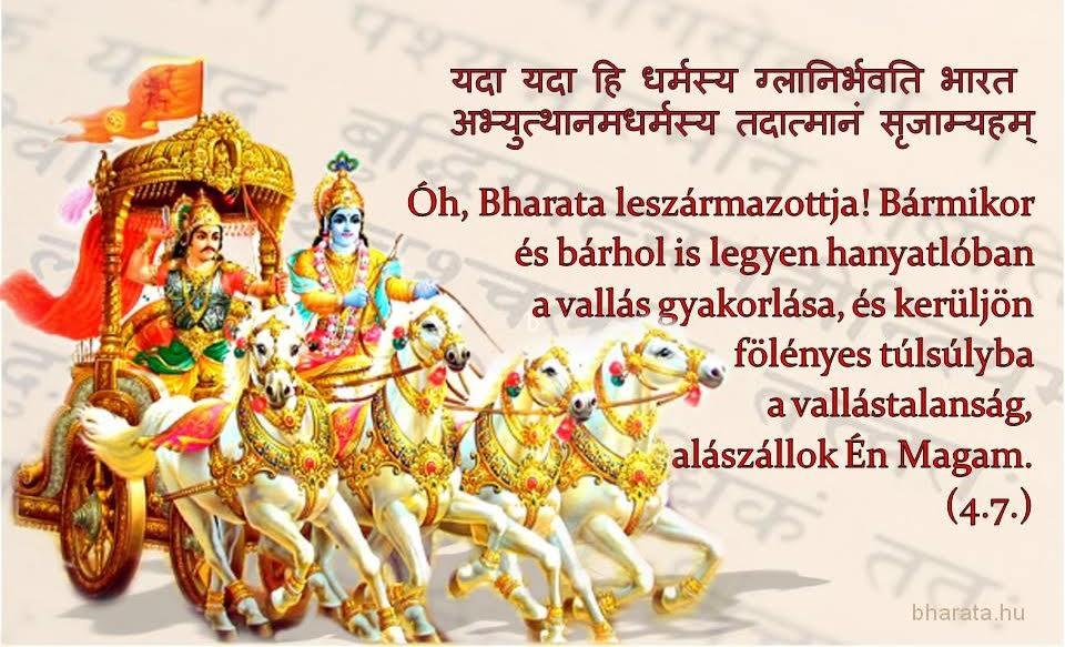 Bhagavad-gítá idézet